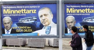 Turkey Caucus Should Speak Out on Anti-Semitism